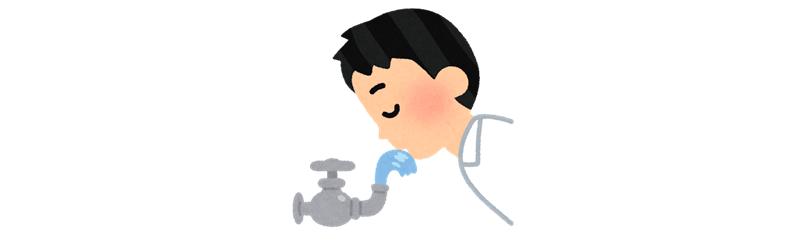 一人暮らし 浄水器 節約