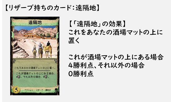ドミニオン 冒険 イベント